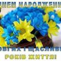 КуприенкоАВ