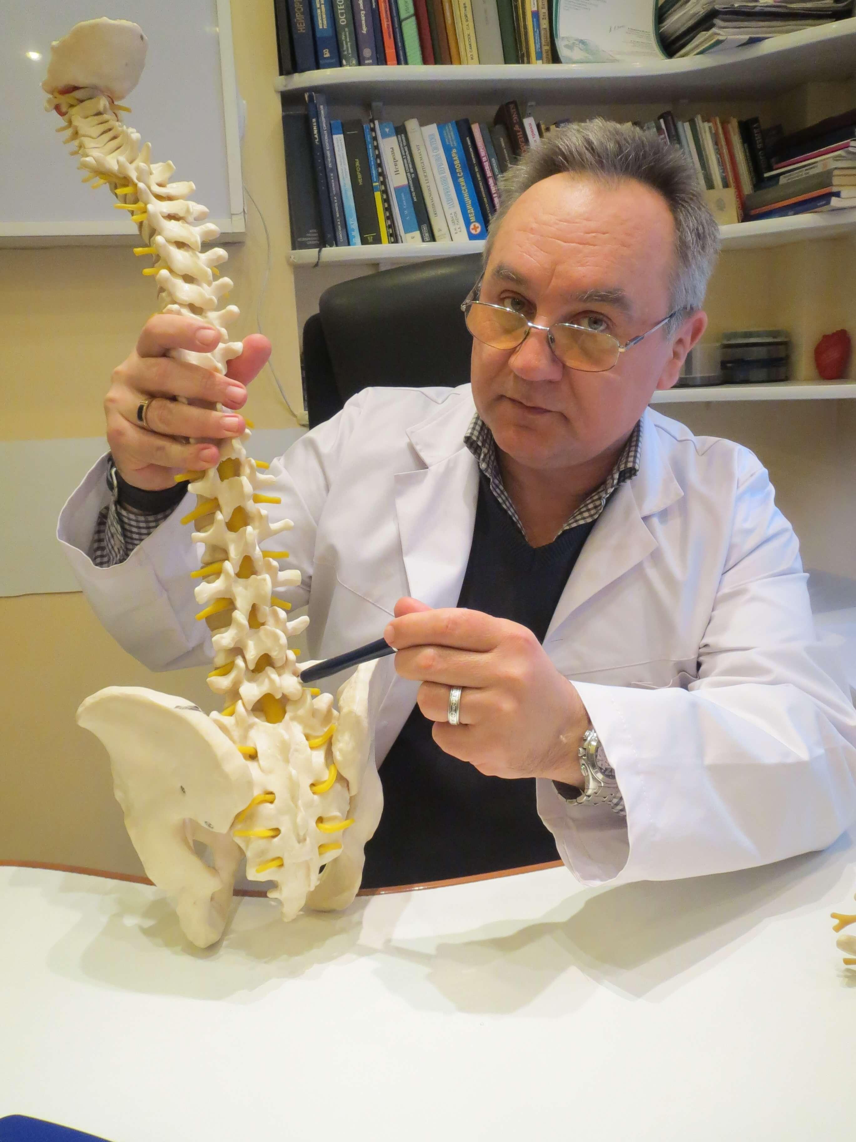 Шийний остеохондроз: лікування