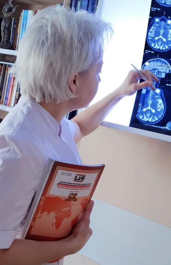 Акупунктура и  Рефлексотерапия в лечении заболеваний Центральной Нервной Системы